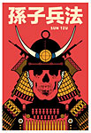 Scrojo Sun Tzu Art of War Poster
